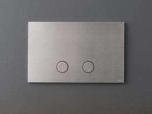 Cea Hydroplate Befehlsplatte für Toilette mit zwei Knöpfe mit Kante PLA02